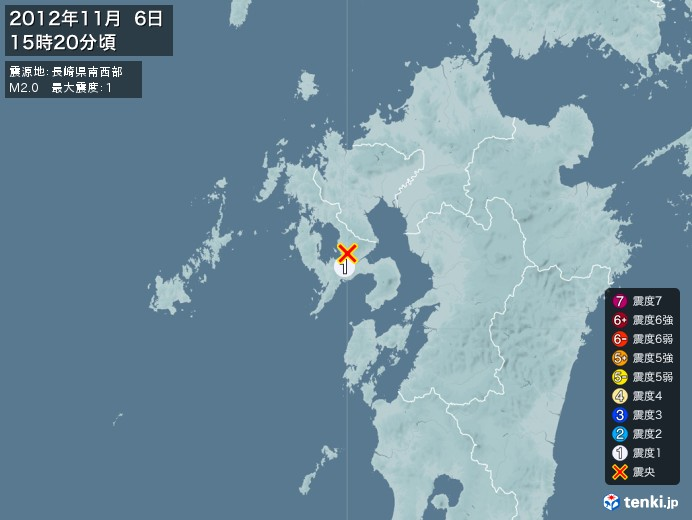 地震情報(2012年11月06日15時20分発生)