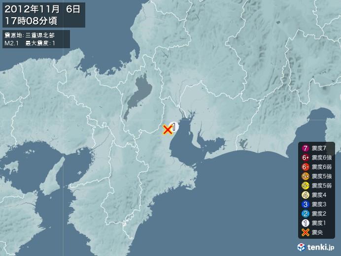 地震情報(2012年11月06日17時08分発生)