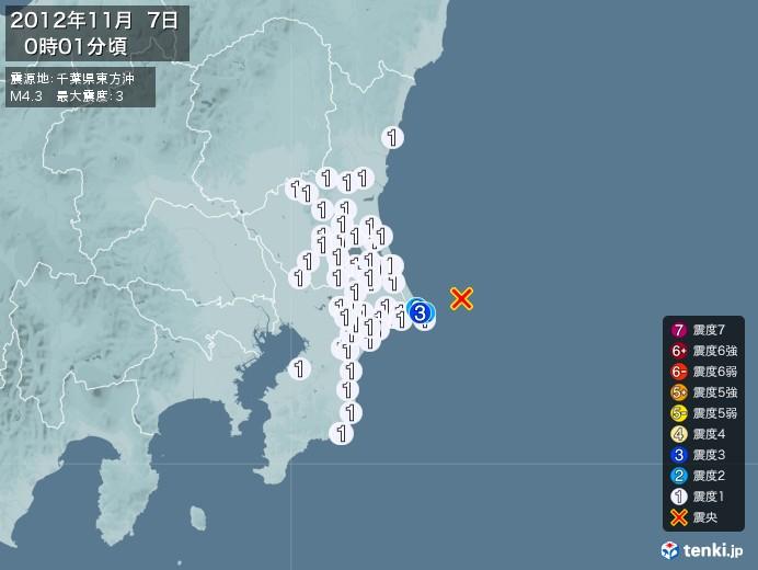 地震情報(2012年11月07日00時01分発生)