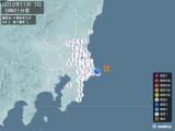 2012年11月07日00時01分頃発生した地震