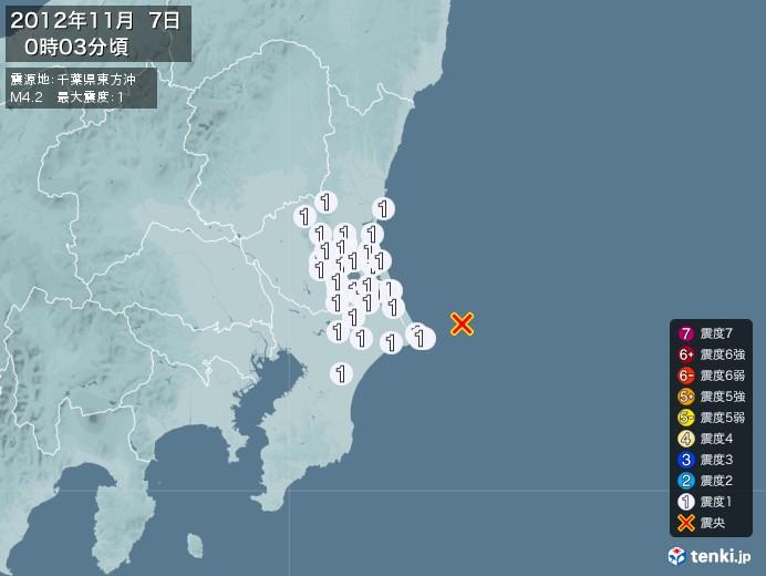 地震情報(2012年11月07日00時03分発生)