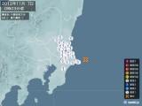 2012年11月07日00時03分頃発生した地震