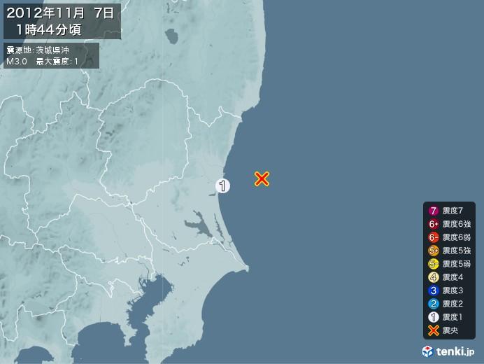 地震情報(2012年11月07日01時44分発生)