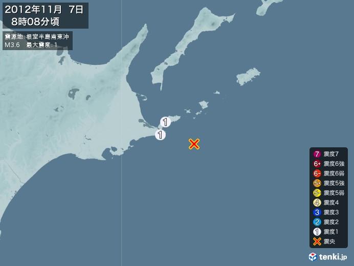 地震情報(2012年11月07日08時08分発生)