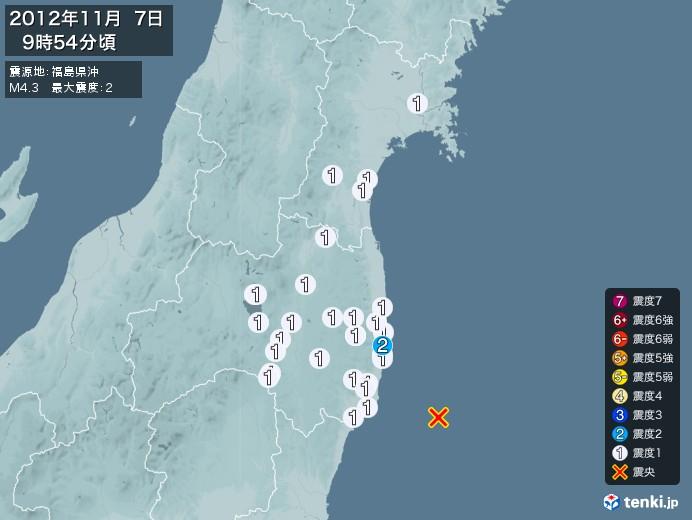 地震情報(2012年11月07日09時54分発生)