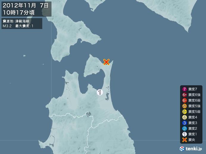 地震情報(2012年11月07日10時17分発生)