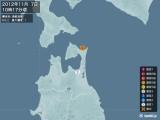 2012年11月07日10時17分頃発生した地震