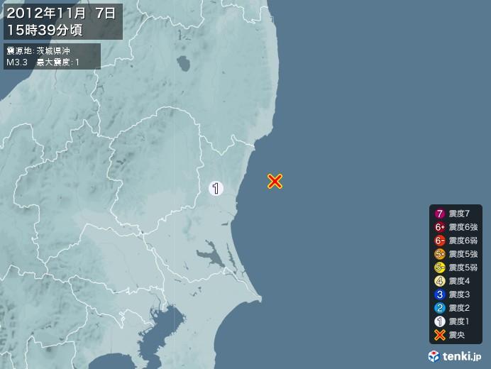 地震情報(2012年11月07日15時39分発生)