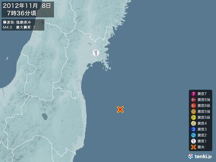 地震情報(2012年11月08日07時36分発生)