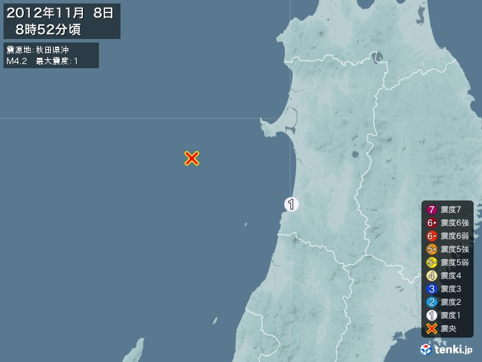 地震情報(2012年11月08日08時52分発生)