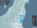 2012年11月08日08時54分頃発生した地震
