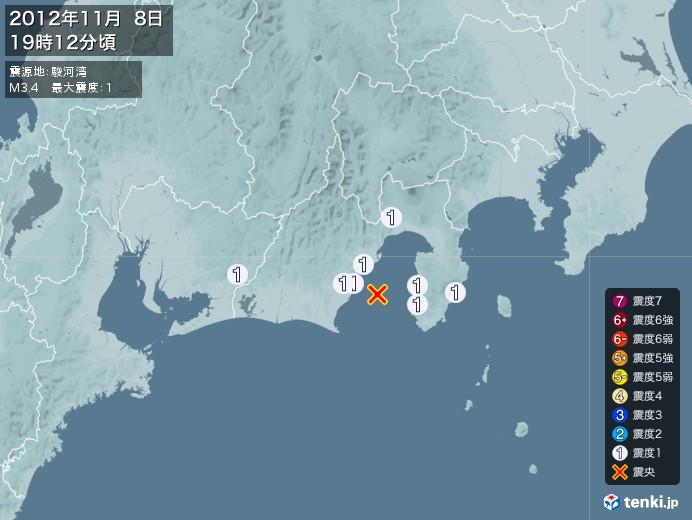 地震情報(2012年11月08日19時12分発生)