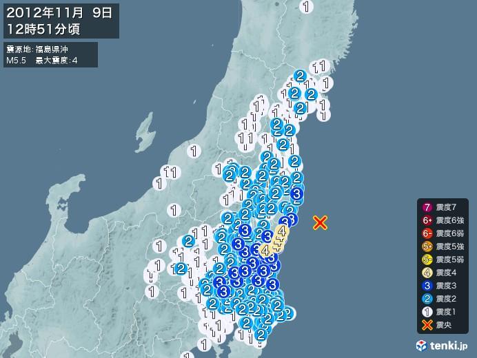地震情報(2012年11月09日12時51分発生)