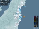 2012年11月09日22時22分頃発生した地震