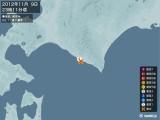 2012年11月09日23時11分頃発生した地震