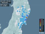 2012年11月10日07時35分頃発生した地震