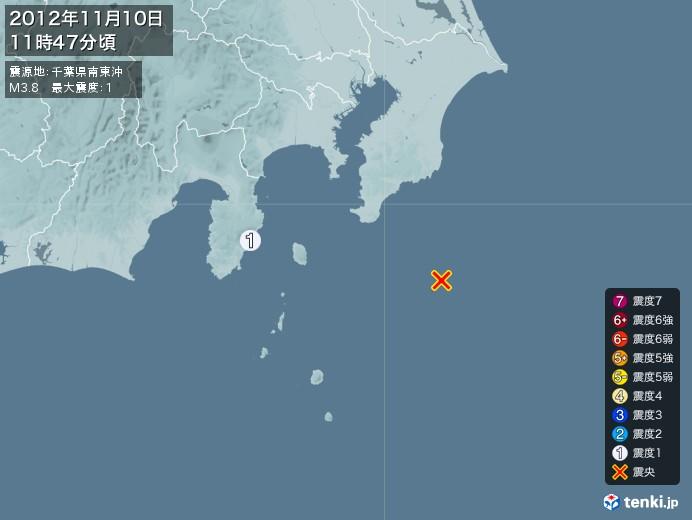 地震情報(2012年11月10日11時47分発生)