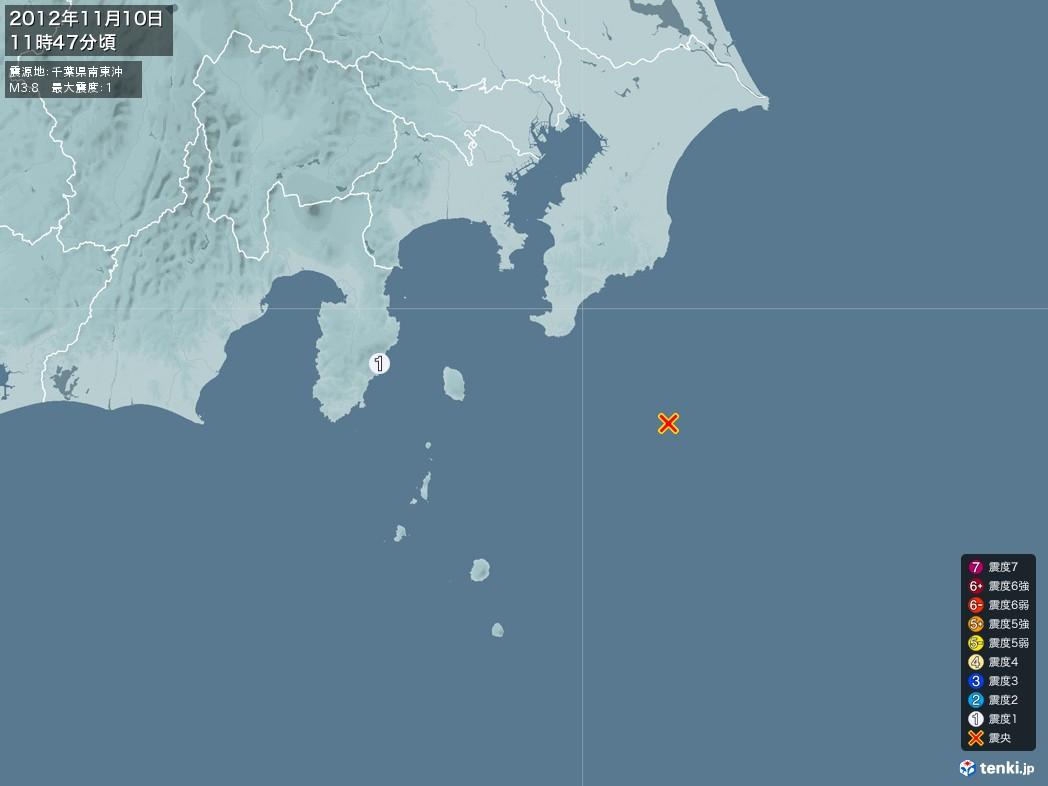 地震情報 2012年11月10日 11時47分頃発生 最大震度:1 震源地:千葉県南東沖(拡大画像)