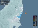 2012年11月10日21時35分頃発生した地震