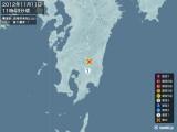 2012年11月11日11時43分頃発生した地震