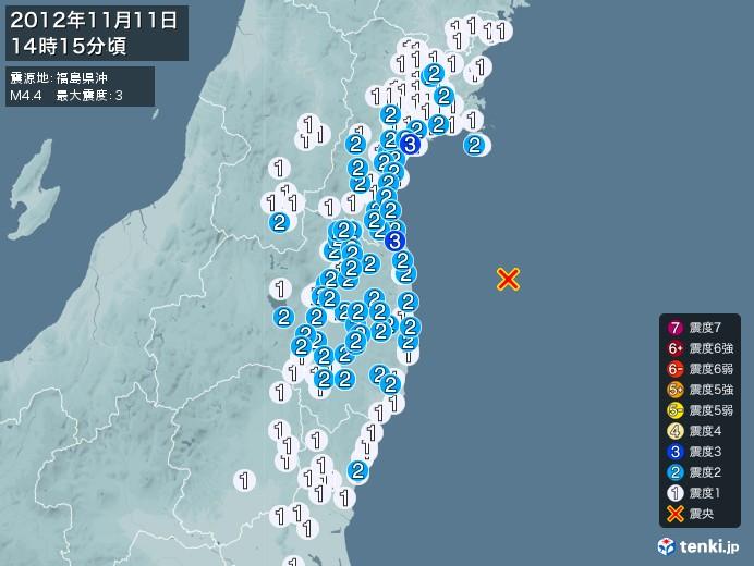 地震情報(2012年11月11日14時15分発生)