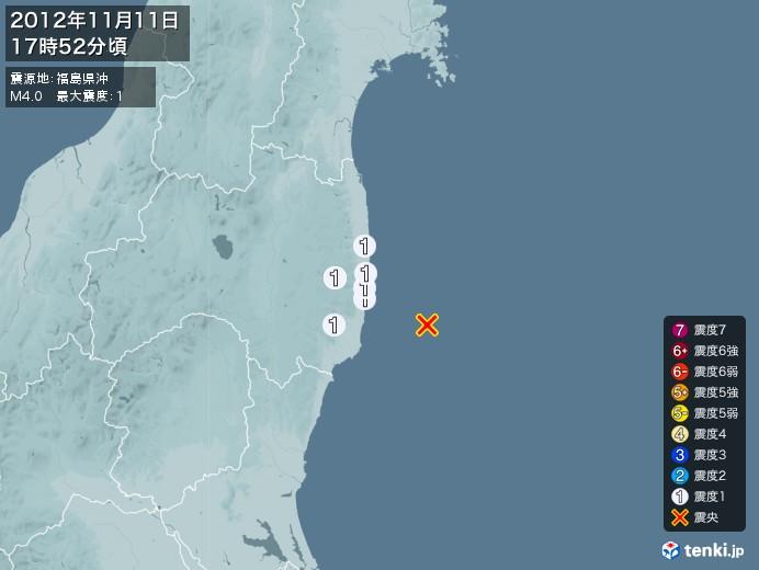 地震情報(2012年11月11日17時52分発生)