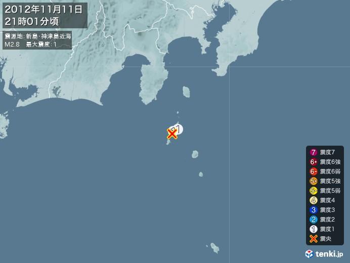 地震情報(2012年11月11日21時01分発生)