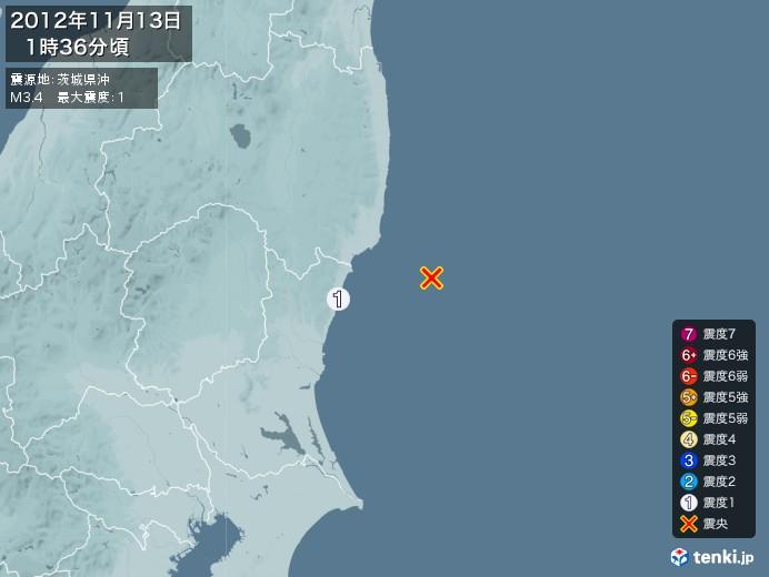 地震情報(2012年11月13日01時36分発生)