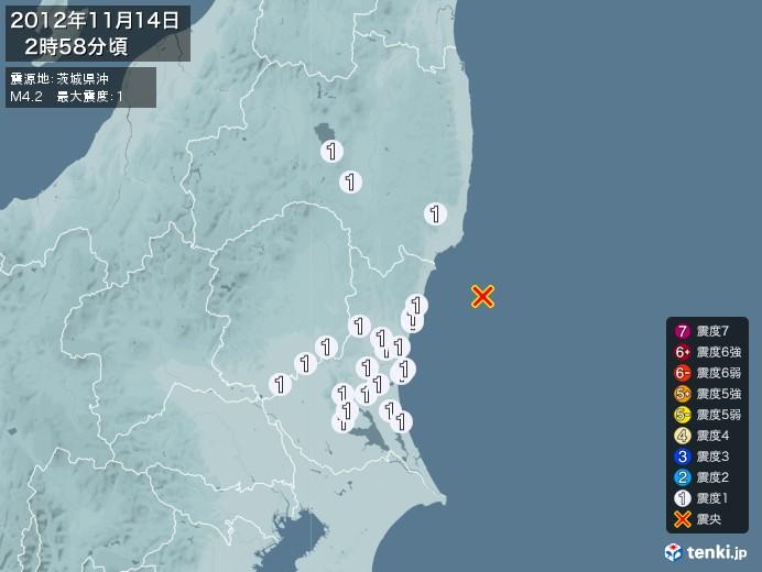 地震情報(2012年11月14日02時58分発生)