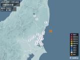 2012年11月14日02時58分頃発生した地震