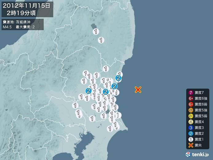 地震情報(2012年11月15日02時19分発生)