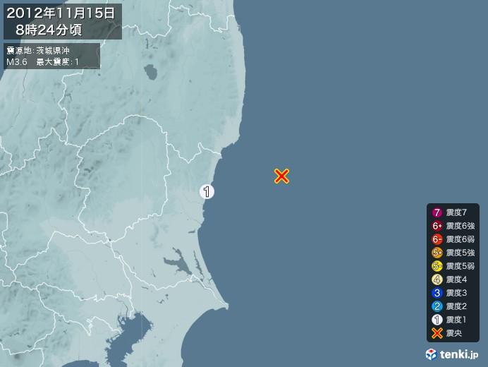 地震情報(2012年11月15日08時24分発生)