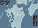2012年11月15日09時15分頃発生した地震