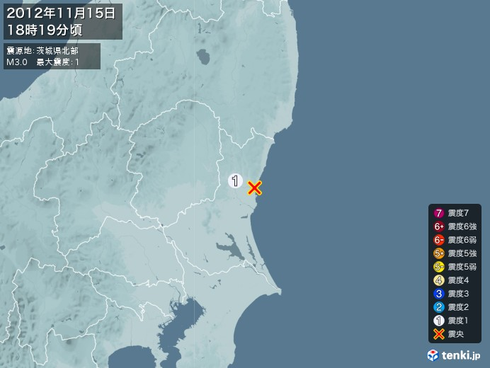 地震情報(2012年11月15日18時19分発生)
