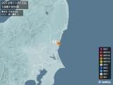 2012年11月15日18時19分頃発生した地震