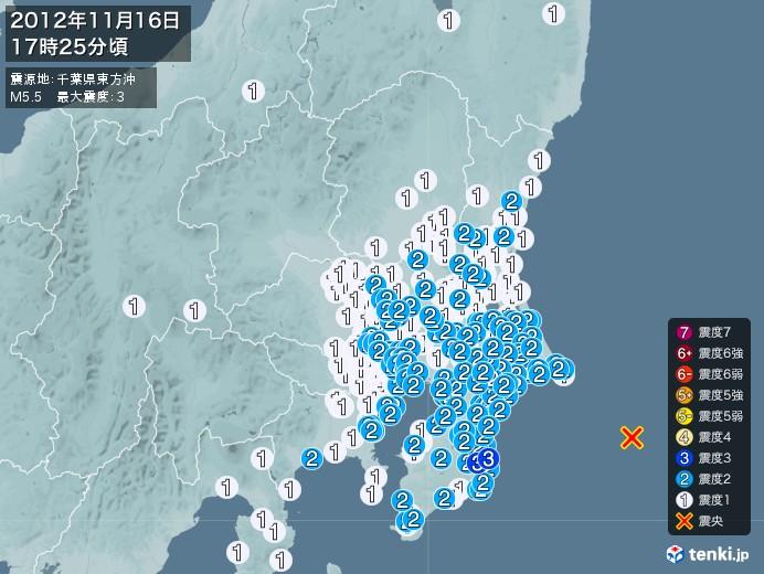 地震情報(2012年11月16日17時25分発生)