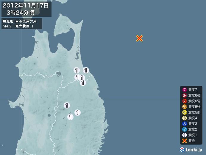 地震情報(2012年11月17日03時24分発生)