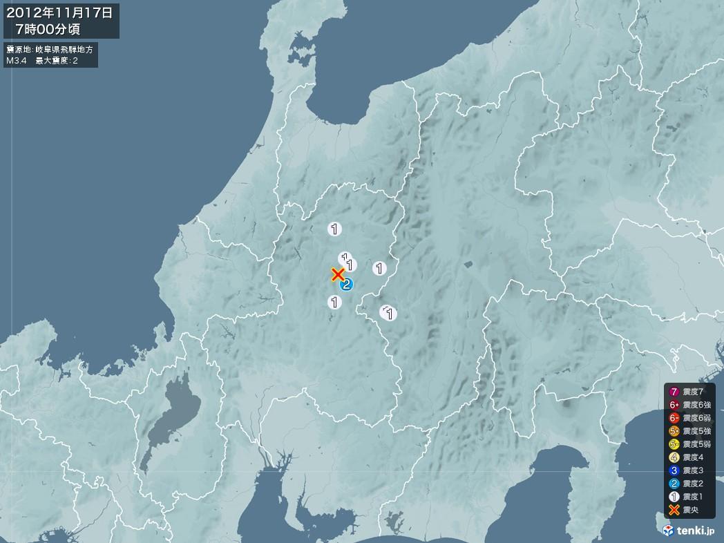 地震情報 2012年11月17日 07時00分頃発生 最大震度:2 震源地:岐阜県飛騨地方(拡大画像)