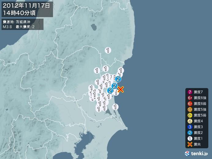 地震情報(2012年11月17日14時40分発生)