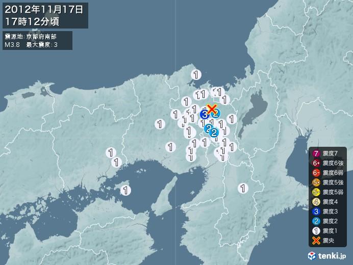地震情報(2012年11月17日17時12分発生)