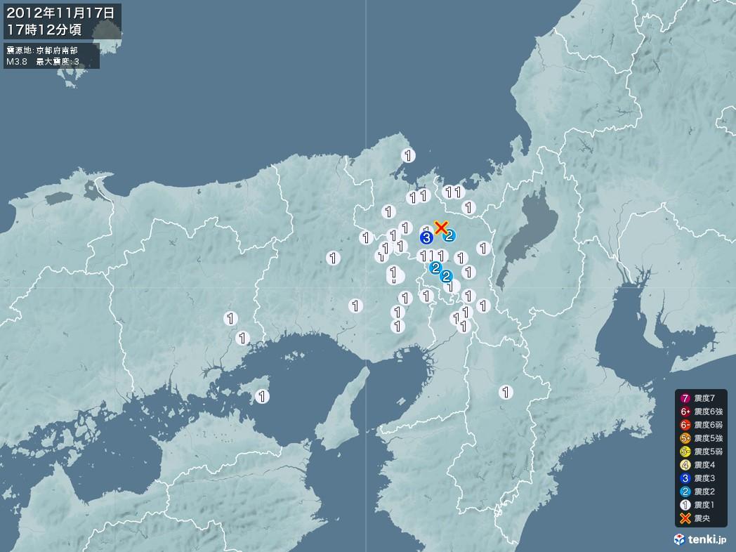 地震情報 2012年11月17日 17時12分頃発生 最大震度:3 震源地:京都府南部(拡大画像)