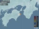 2012年11月18日22時02分頃発生した地震