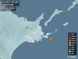 2012年11月19日10時07分頃発生した地震