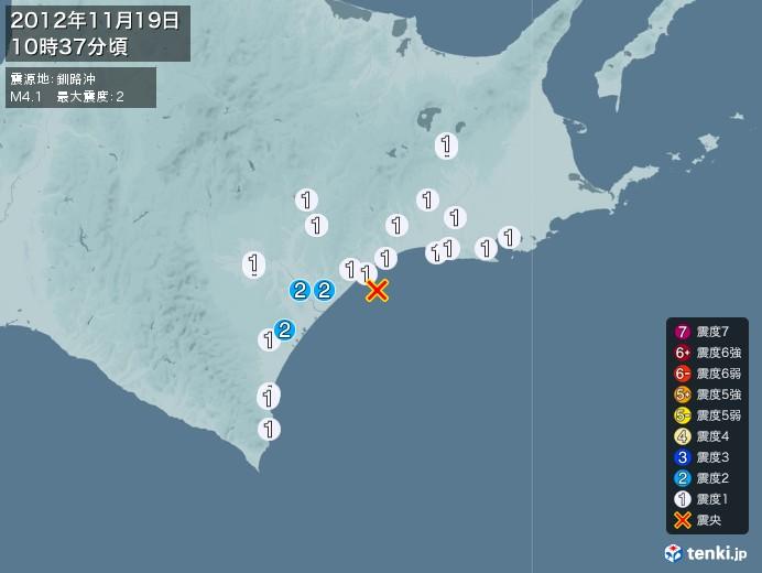 地震情報(2012年11月19日10時37分発生)