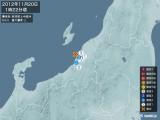 2012年11月20日01時22分頃発生した地震