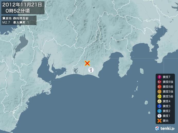 地震情報(2012年11月21日00時52分発生)
