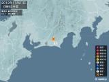 2012年11月21日00時52分頃発生した地震