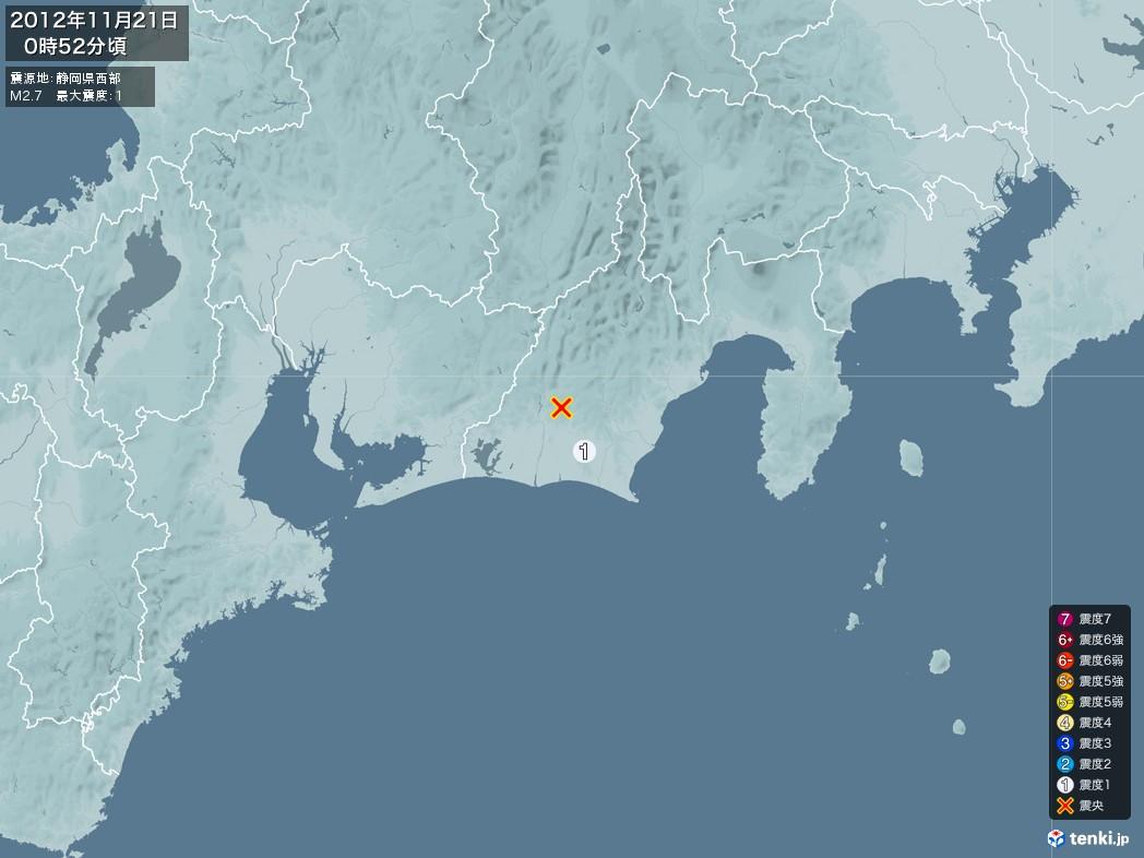地震情報 2012年11月21日 00時52分頃発生 最大震度:1 震源地:静岡県西部(拡大画像)