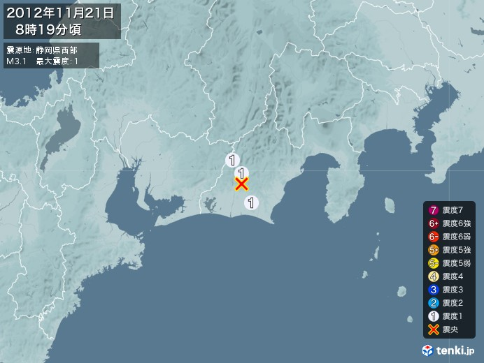 地震情報(2012年11月21日08時19分発生)
