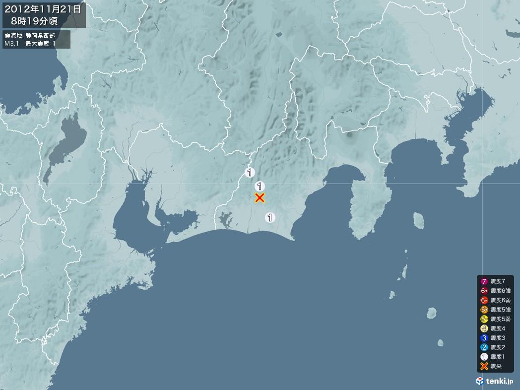 地震情報 2012年11月21日 08時19分頃発生 最大震度:1 震源地:静岡県西部(拡大画像)